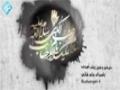 Bacının həyatı sona çatıb  - Ali Fani - Fasri Sub Azeri