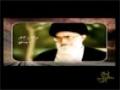 Təvəlla və Təbərra - Ayətullah Xamenei - Farsi Sub Azeri