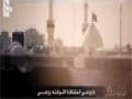 زيارة الاربعين زيارته روحي الشيخ حسين الاكرف Arabic