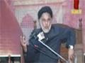 آج استعمار کو نائب امام عج سے بہت تکلیف ہے Urdu