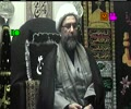 [04] Family as per quran and Ahl ul Bayt - Maulana Asghar Shaheedi - 21 Safar 1437 - English & Urdu