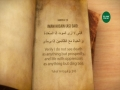 [38/40] Hadith Series of Imam Al-Husain (as) - English