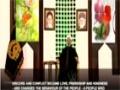 Rafee`i: The Secret of Prophet Muhammad's Success (pbuh) - Farsi Sub English