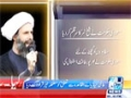 [News Report] International Anti Aale Saud Rallies And Protests Over Saudi Aggression On Sheikh Nimr - Urdu