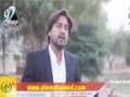 Naatein Shah-e-Wala Mere - Izhar Zaidi - Naat 1437/2016 - Urdu