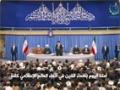 الأمة الإسلامية قادرة على بناء حضارة - الامام الخامنئي - Farsi sub Arabic