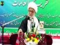 [Jashne Wiladat Rasoole Khuda wa Imam Jafar Sadiq (AS)] Speech : H.I Ghulam Abbas Raesi - 03 Jan 2016 - Urdu