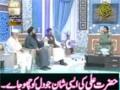 Imam Ali(as) according to the Ahle Sunna - Urdu