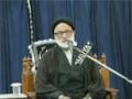 [03] Dua-e-Makarim Ul-Akhlaaq - 17 Rabi Us-Sani 1437 - Moulana Syed Mohammed Askari - Urdu