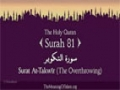 Quran: 81. Surat At-Takwir (The Overthrowing): Arabic and English