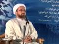 آیین نامه اخلاقی همسران علوی و فاطمی - حیدری کاشانی - Farsi