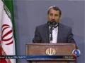 كلمة ابنة الشهيد القائد عماد مغنية في حضرة الإمام الخامنئي | Arabic