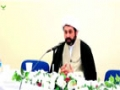 MSEN Annual Teachers Training - Sheikh Dr Shomali  - 06 Feb 2016 - English