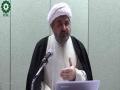 [04] Lecture Tafsir AL-Quran - Surah Nuh  - Sheikh Bahmanpour - English