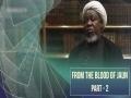 Shaykh Zakzaky (Documentary) | From the blood of Jaun | Episode 2 | English
