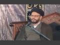 [Ayam-E-Fatimiya 1437 Hijari 2016] 1st Majlis : H.I Syed Mohammad Zaki Baqiri - G/9-2 Islamabad | Urdu