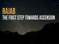 Rajab: The First Step Towards Ascension | Imam Sayyid Ali Khamenei | Farsi sub English