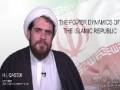 The power dynamics of the Islamic Republic   Farsi sub English