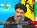 Nasrallah Press Conference on Freedom Day - Part 6 - 29Jan09 - Arabic