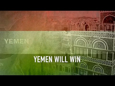 Yemen Will Win | Sayyid Hasan Nasrallah | Arabic sub English