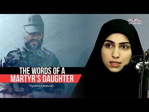 The Words of a Martyr\'s Daughter | Fatimah bint Imad Mughniyah | Farsi sub English