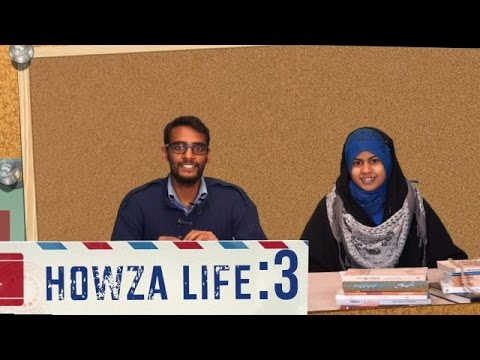 Howza Life: Budgeting for a Howza Student   English