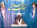 [سلسلہ معارف اسلامی] Topic: قافلہ بشریت کی منزل | Allama Raja Nasir Abbas Jafri - Urdu