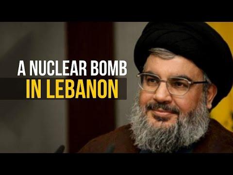 A Nuclear Bomb in Lebanon | Sayyid Hasan Nasrallah | Arabic sub English