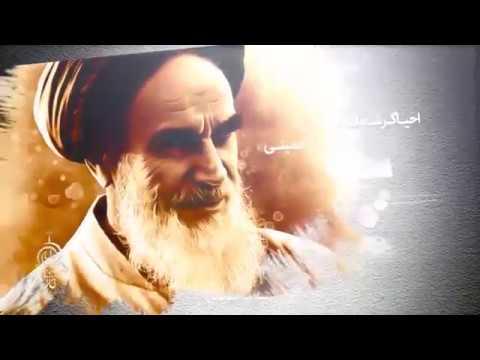 Labbayk ya khomeini - Mehdi Rasuli   Farsi-Arabic sub
