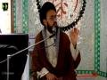 [Majlis] Topic: Imam Khomeini Or Maktab-e-Shahadat   H.I Sadiq Raza Taqvi - Urdu