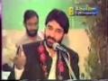 Nadeem Sarwar- Manqabat - Urdu