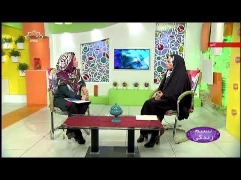 [ بچوں میں شرمیلاپن[ نسیم زندگی - SaharTv Urdu