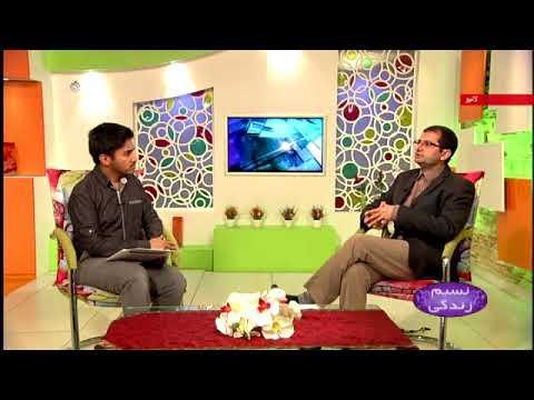 [ بچوں میں آرتھرائٹس [ نسیم زندگی - SaharTv - Urdu