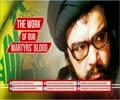 The Work of Our Martyrs\' Blood | Sayyid Hasan Nasrallah | Arabic sub English
