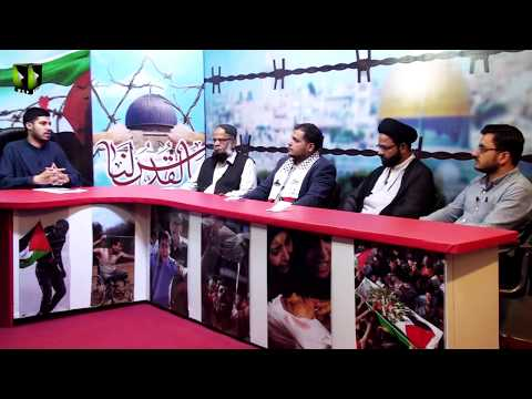 Talkshow : Aagahi   Topic: Aalmi Youm Al Quds - عالمی یوم القدس - Urdu
