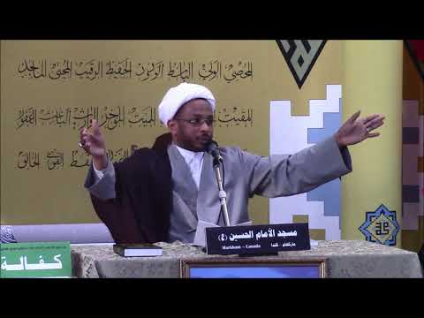Shaykh Usama AbdulGhani - Night 24 of Ramadan 2018 Toronto English