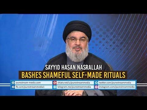 Sayyid Hasan Nasrallah Bashes Shameful Self-Made Rituals | Arabic Sub English