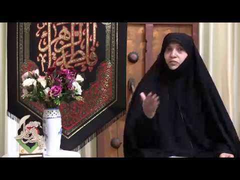 Ayam e Fatimia I Uswa e Hasana - Sister Batool Arastu - Talking with Namehram - English