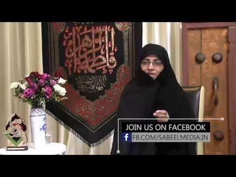 Ayam e Fatimia I Hazrat Fatima Behtareen role model I Mrs. Salma Bhojani I Hazrat Fatima ki zindagi - Urdu