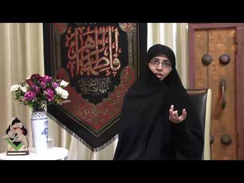Ayam e Fatimia I Hamara rishta Hazrat Fatima ke sath kaisa ho I Uswa e Hasana - Sister Salma Bhojani - Urdu