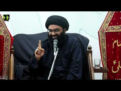 [Majlis 1] Topic: Vilayat - ولایت | H.I Kazim Abbas Naqvi | Mah-e-Ramzaan 1440 - Urdu