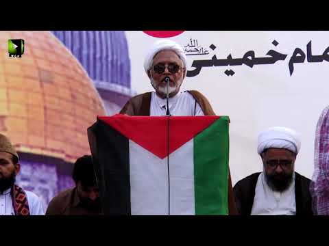 [Markazi Youm AL-QUDS Rally 2019]  Speech: H.I Mirza Yousuf Hussain   Karachi - Urdu
