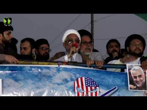 [Speech] Murdabad America Rally   H.I Mirza Yousuf Hussain   05 January 2020 - Urdu