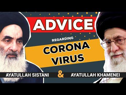 Ayatullah Sistani Ayt. Khamenei Advice about Corona Virus | Symptoms, Preventive measures Covid-19 Urdu