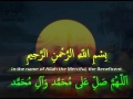 [Day 01] Ramadan Duaa - Arabic, English & Urdu