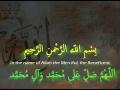 [Day 02] Ramadan Duaa - Arabic, English & Urdu