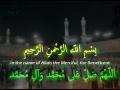 [Day 04] Ramadan Duaa - Arabic, English & Urdu