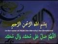 [Day 05] Ramadan Duaa - Arabic, English & Urdu