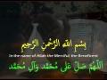 [Day 08] Ramadan Duaa - Arabic, English & Urdu