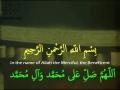 [Day 09] Ramadan Duaa - Arabic, English & Urdu